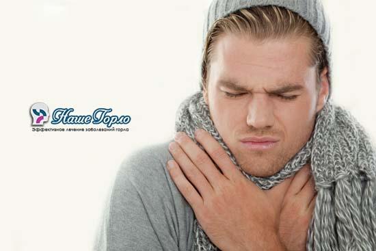 У парня болит горло
