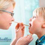 Подходы к лечению тонзиллита у детей