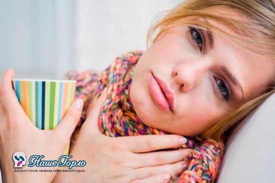Болит горло при ларингите