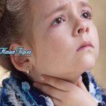 Принципы лечения фарингита у детей и беременных женщин