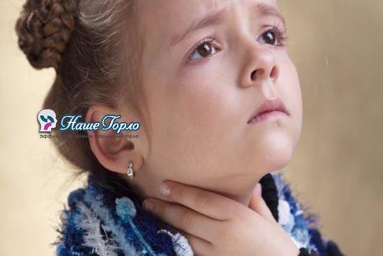 лечение фарингита у детей
