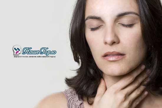 Женщина испытывает не приятные ощущения в области горла