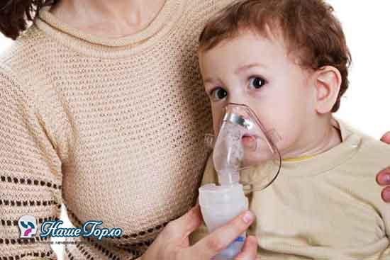 Проведение ингаляции небулайзером ребенку